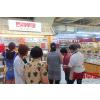 供应五谷杂粮加盟选怎么选 若谷草堂食疗养生坊——中国食补行业的变革者