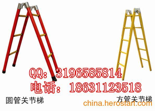 供应绝缘可伸缩人字梯/关节梯多功能折叠凳铝合金单直梯8