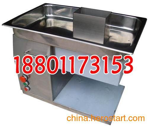 供应水煮肉切片机|驴肉切片机|专用水煮肉切片机