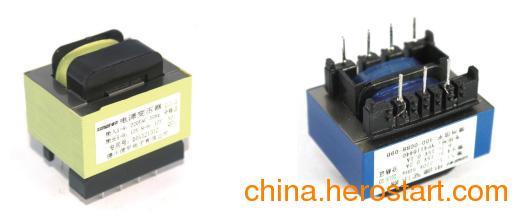 供应低频EI直插式变压器