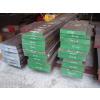 供应[伊圣]销售德国葛利兹1.2550模具钢 高耐磨高切削性冷作模具钢材