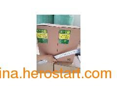 供应MANN空气滤芯C20500