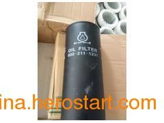 供应小松机油滤芯600-211-1231