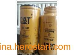 供应卡特油水分离滤芯326-1643