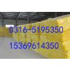 供应伊犁高温玻璃棉卷毡生产商