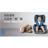 供应汽车儿童座椅3C