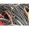 供应固安电缆回收价格 固安电缆回收 固安废旧电缆回收 固安收购电缆