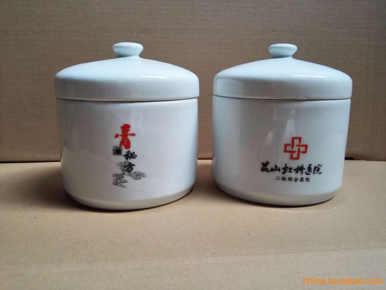供应陶瓷膏方罐生产厂家
