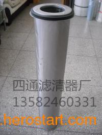 供应防油防水滤筒,阻燃滤筒