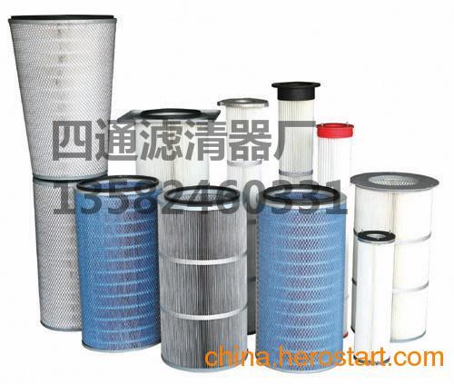 供应唐纳森P030590除尘滤筒 纳米滤芯