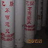 合肥工业气体※合肥工业氧气*【因为敬业,所以专业】鸿明