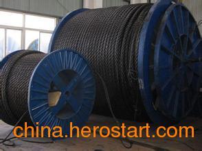 供应北京钢丝绳回收价格 北京回收钢丝绳厂家