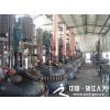 供应北京化工厂机械设备回收收购地址