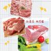 广西桂园香土猪——供应广西口碑好的桂园香土猪