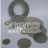 供应钛网镍网铜网不锈钢过滤器滤片 网片