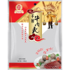 供应纯铝食品袋 干果食品袋 质量优越 品质保证 可定制 量大从优