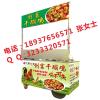 供应濮阳干蹦鸡火热加盟中厂家直销