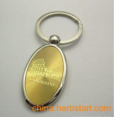 供应深圳金属礼品钥匙扣订做广告钥匙链定制工厂