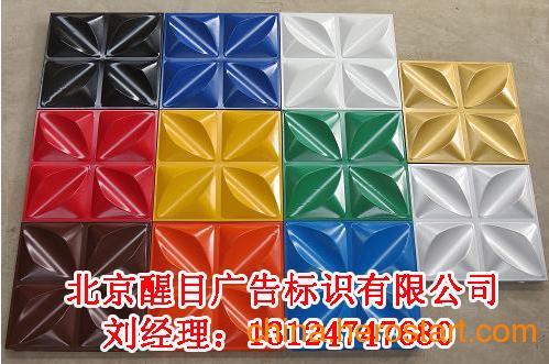 供应北京环氧树脂发光字价格