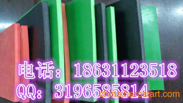 供应原材料保障质量:材料配比精确绝缘胶垫优势绝缘毯8