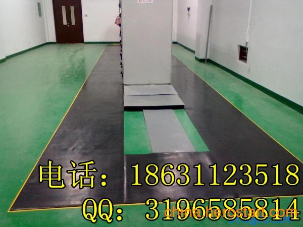 供应山东绝缘胶垫原理防滑绝缘胶垫厂家最重要!黑色绝缘胶板8