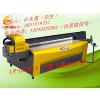 供应龙润平板彩印机