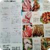 农业专卖店|河池划算的桂原香土猪哪有卖