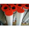 供应精品销售防油防水滤筒