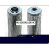 供应替代贺德克与黎明液压滤芯0240D005BNHC