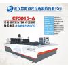 供应钛板切割机_钛板激光切割机