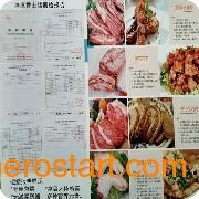 优惠的桂原香土猪:广西哪里供应的桂原香土猪好