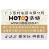 供应数码查询标签 杭州电码防伪商标