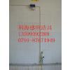 供应厂家直销沟槽厕所大小便感应节水器 沟槽式