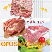 专业的桂香园土猪提供商,当属博德养殖,土猪代理加盟
