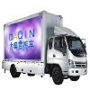 【推荐】杭州广告车 杭州宣传车 杭州流动宣传车 流动宣传车