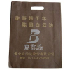上海迪曼供应无纺布袋环保袋礼品袋手提袋帆布袋棉布袋