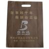 供应浙江温州迪曼环保袋无纺布袋广告袋帆布袋棉布袋