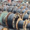 供应阳泉废旧金属回收厂