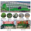 供应猪粪堆肥发酵翻堆机|秸秆污泥发酵翻堆机