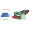 供应博翔屋顶板840型彩钢压瓦机