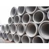 供应供宁夏涵管和银川水泥管管道