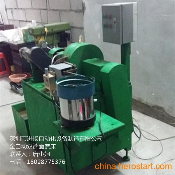 供应磨氧化铝陶瓷环双端面磨床