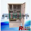供应648芯三网合一光缆交接箱型号-供应648芯三网合一光缆交接箱尺寸规格