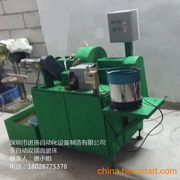 供应 磨床 自动双端面磨床 自动送料机 自动双面磨床
