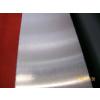 供应拉丝铝板用材