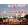 供应赣州市安远石城县学校塑胶跑道,学校操场塑胶跑道施工建设