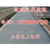 供应赣州市安远石城县专业体育场塑胶跑道铺设施工橡胶地垫,安全地垫,塑胶跑道材料