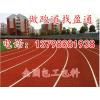 供应赣州市安远石城县塑胶跑道施工哪家公司好不同类型的塑胶跑道做法方案