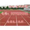 供应赣州市安远石城县塑胶运动场EPDM现场施工综合运动场塑胶跑道