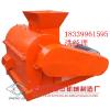 供应郑州盛杰机械有机肥设备厂家出售半湿物料粉碎机,粉碎机设备